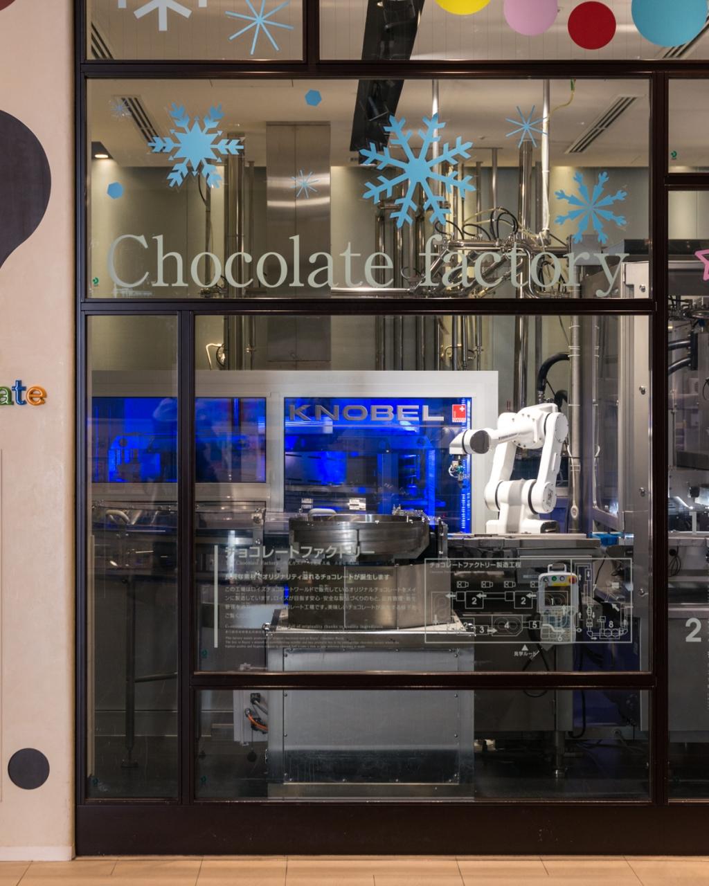 FRANÇOIS CAVELIER ROYCE' Chocolate. Sapporo. MONOCLE