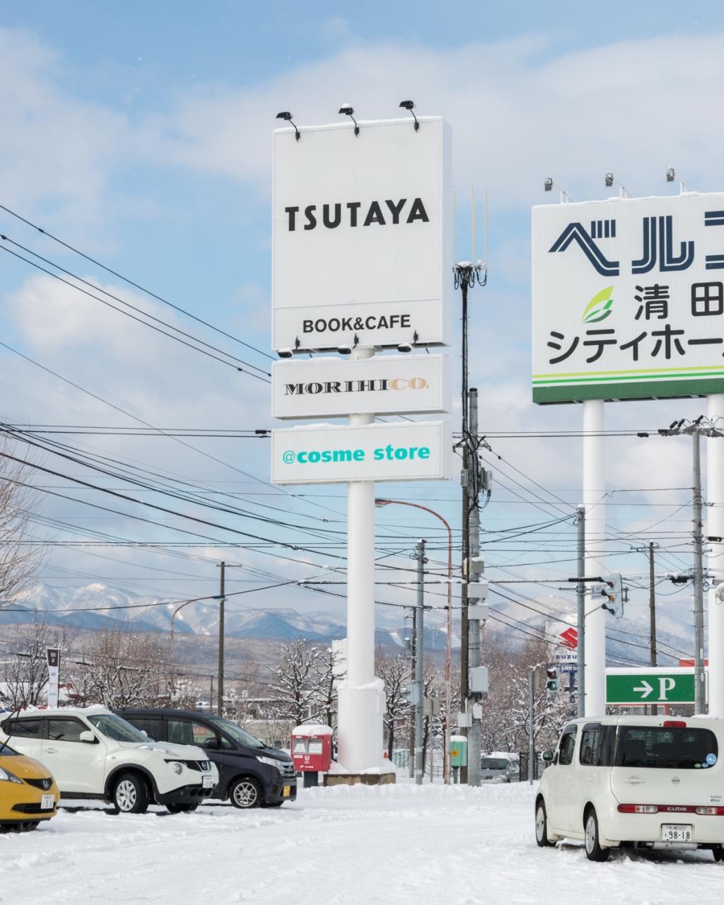FRANÇOIS CAVELIER Tsutaya. Sapporo. MONOCLE